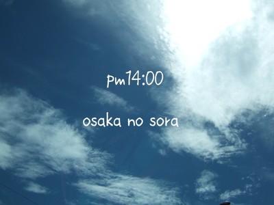 2006_0709marron0073