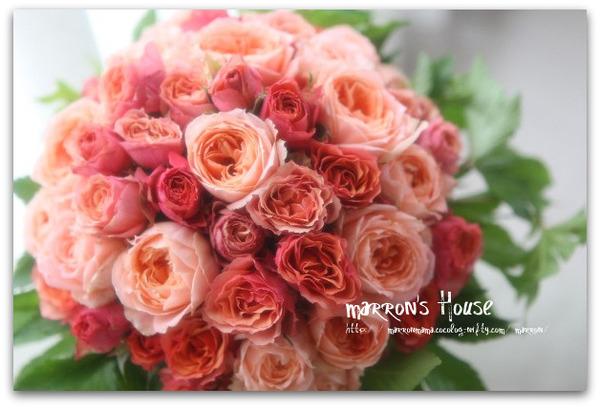 Bouquet_014_600x400