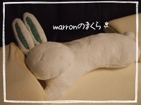 marron200637_002